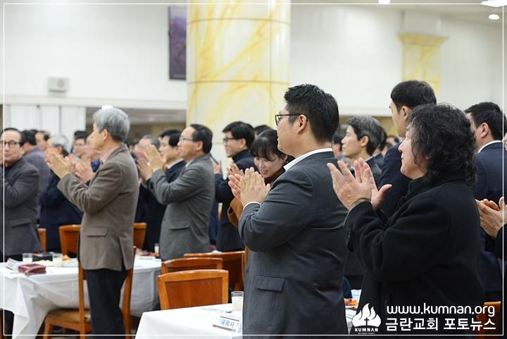 18-0102신년하례및시무예배33.JPG