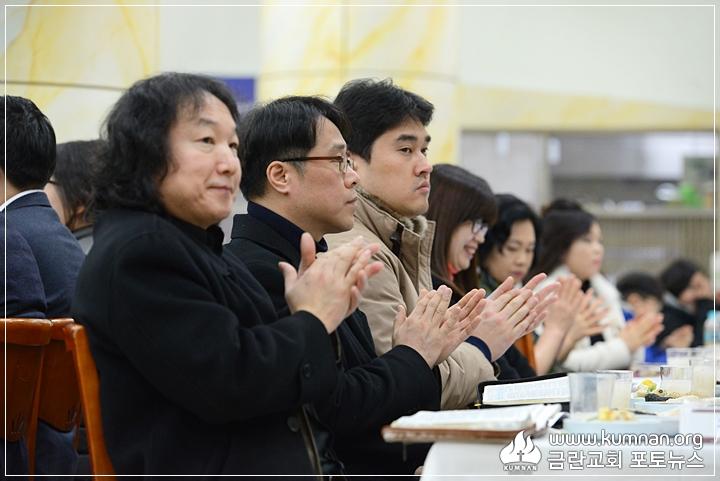 18-0102신년하례및시무예배14.JPG
