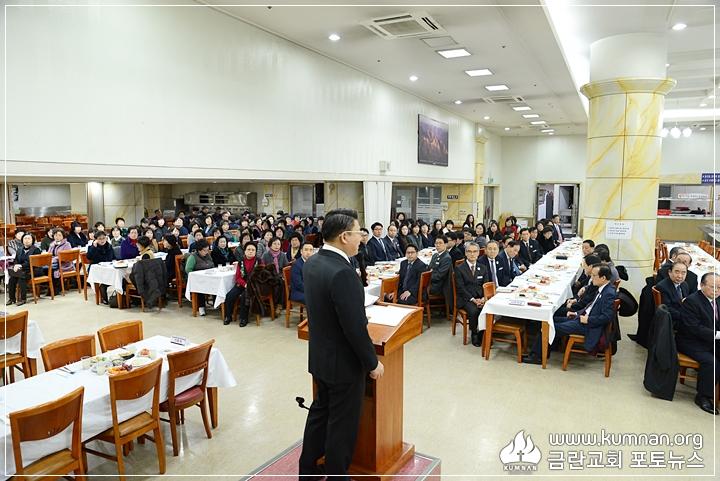 18-0102신년하례및시무예배17.JPG