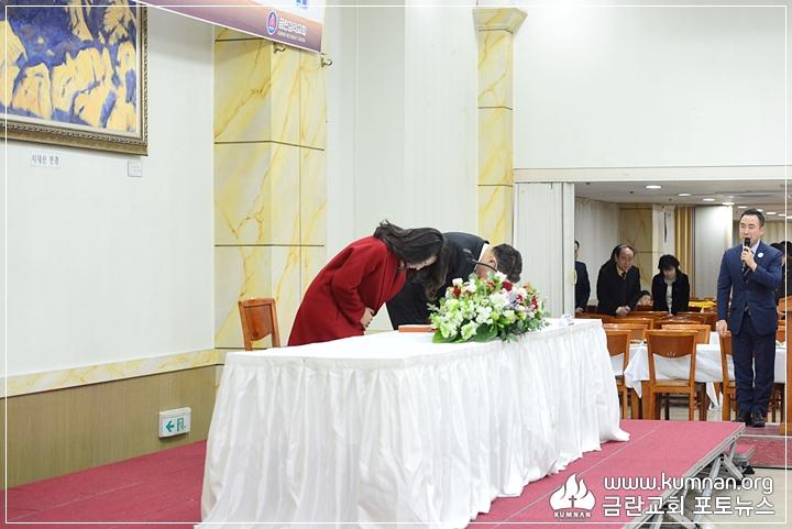18-0102신년하례및시무예배32.JPG