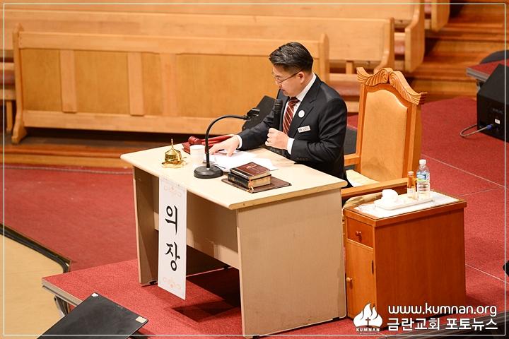 18-0114당회예배14.JPG