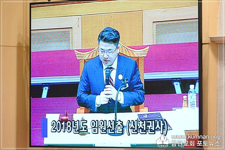 18-0114당회예배2.JPG