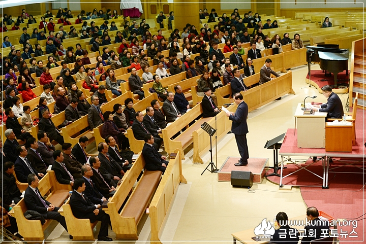 18-0114당회예배16.JPG