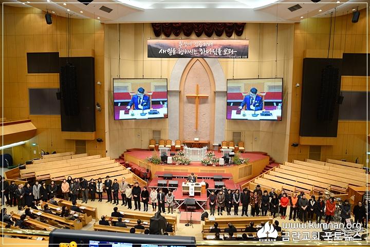 18-0114당회예배4.JPG