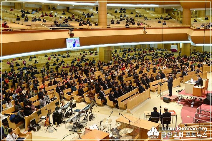 18-0114당회예배17.JPG