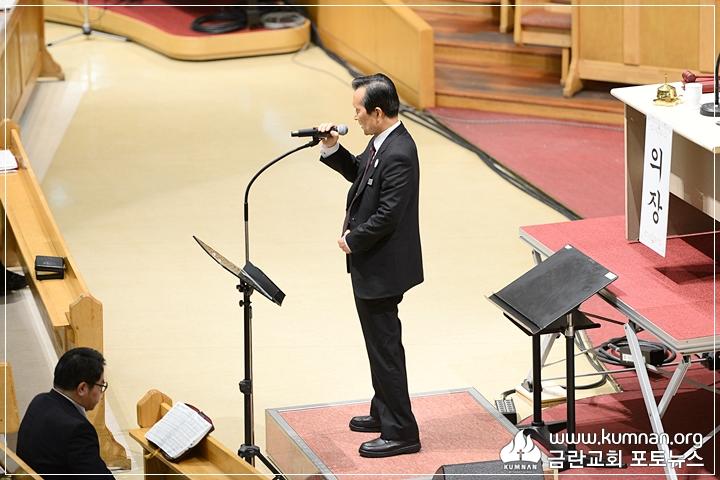 18-0114당회예배1.JPG