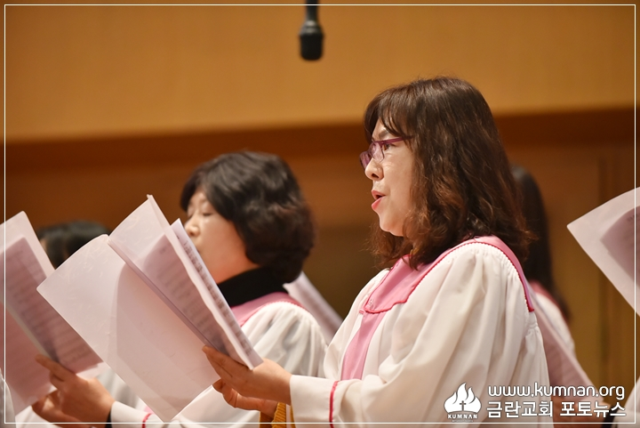 19-0120임원헌신예배20.JPG