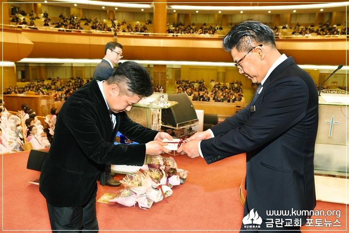 19-0120임원헌신예배4.JPG