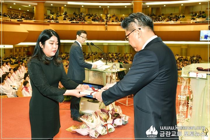 19-0120임원헌신예배3.JPG