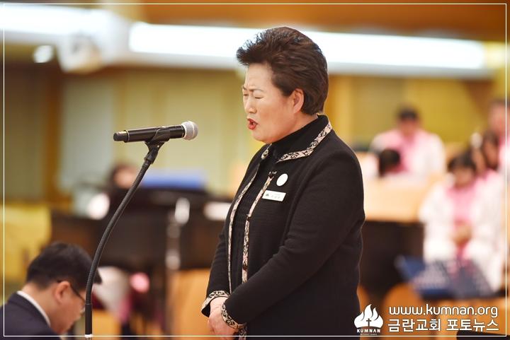 19-0120임원헌신예배1.JPG