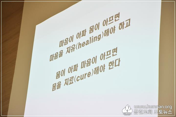 18-0325건강세미나19.JPG