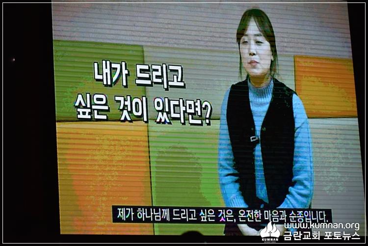 19-0407청년회헌신예배-58-2.jpg
