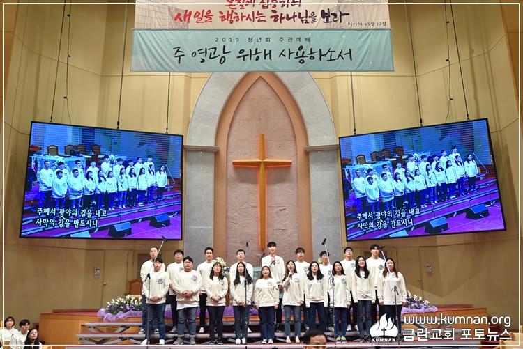 19-0407청년회헌신예배-94-2.jpg
