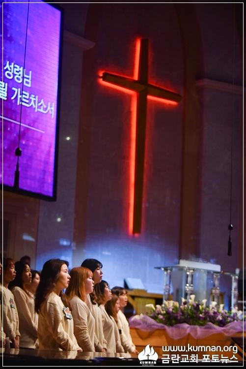 19-0407청년회헌신예배-42-2.jpg