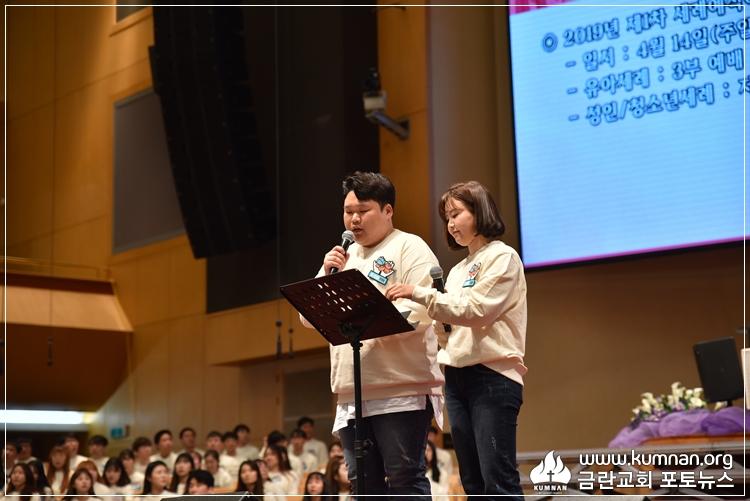 19-0407청년회헌신예배-55-2.jpg