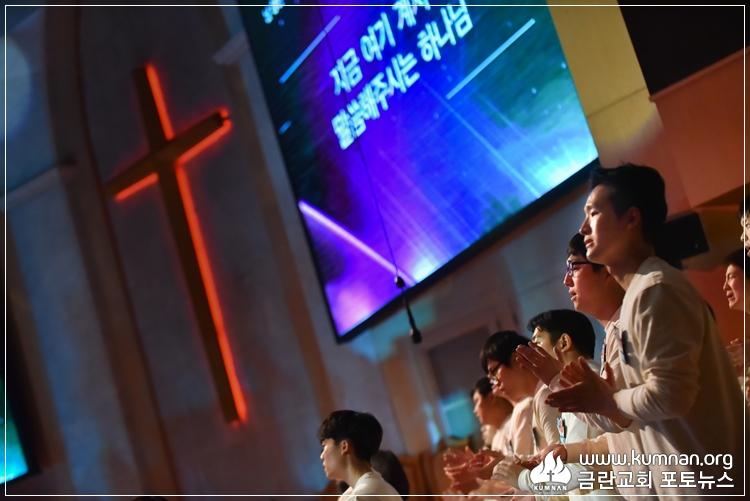 19-0407청년회헌신예배-13-2.jpg