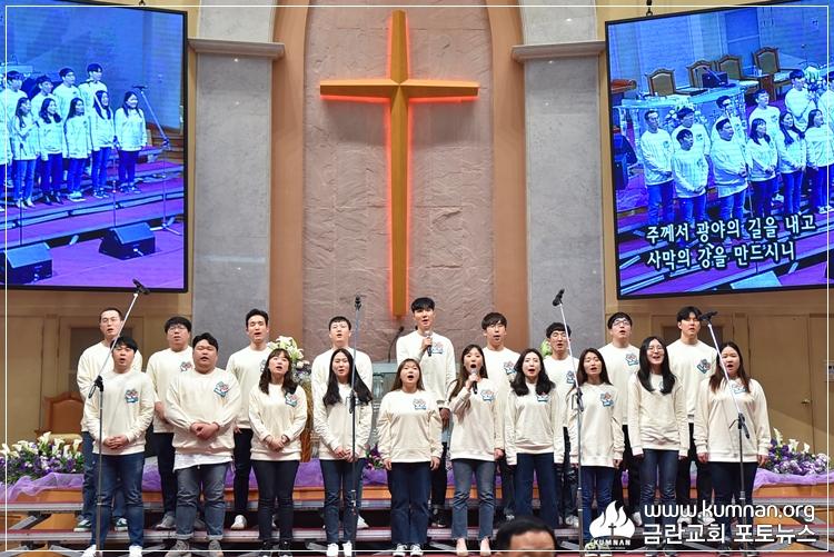 19-0407청년회헌신예배-93-2.jpg