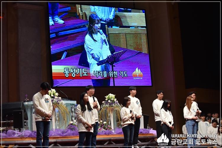 19-0407청년회헌신예배-76-2.jpg