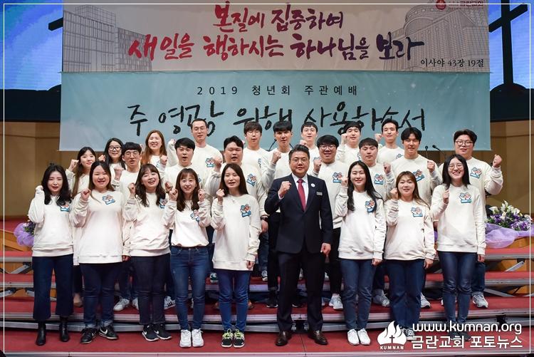 19-0407청년회헌신예배-110-2.jpg