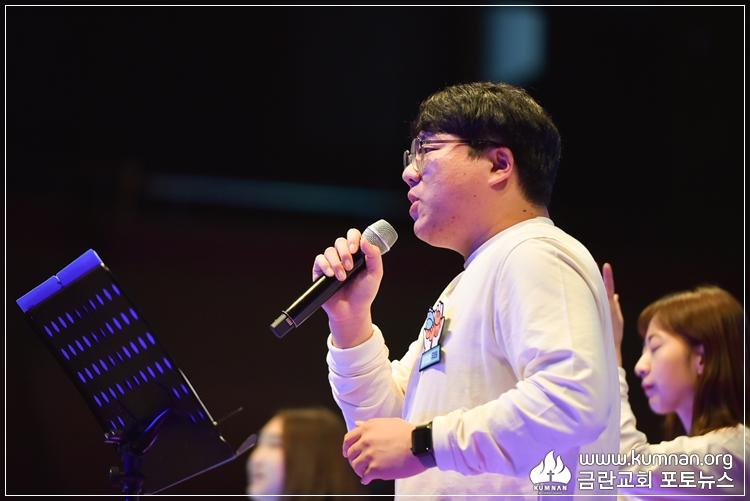 19-0407청년회헌신예배-19-2.jpg