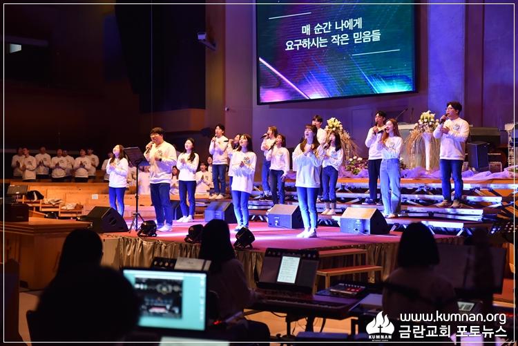 19-0407청년회헌신예배-5-2.jpg