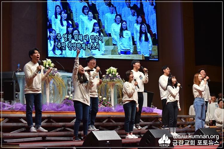 19-0407청년회헌신예배-75-2.jpg