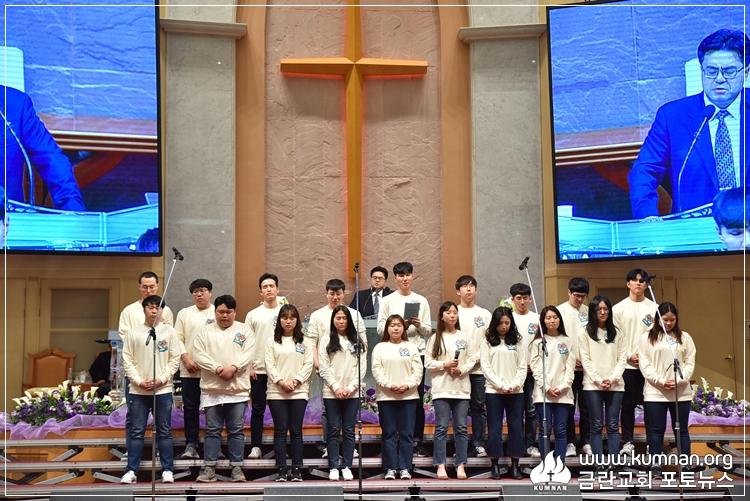 19-0407청년회헌신예배-90-2.jpg
