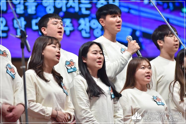 19-0407청년회헌신예배-97-2.jpg