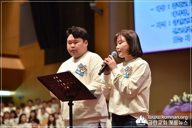 19-0407청년회헌신예배-56-2.jpg