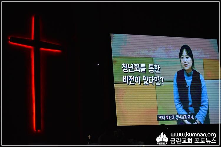 19-0407청년회헌신예배-60-2.jpg