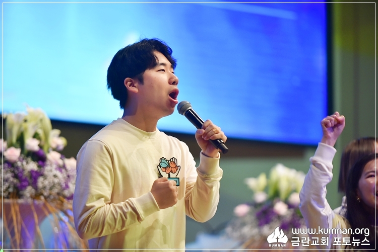 19-0407청년회헌신예배-32-2.jpg