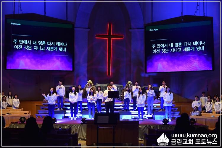 19-0407청년회헌신예배-49-2.jpg