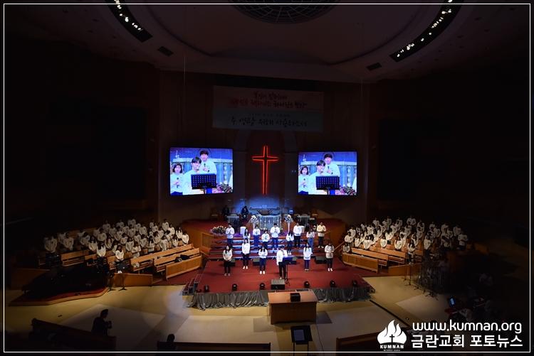 19-0407청년회헌신예배-52-2.jpg