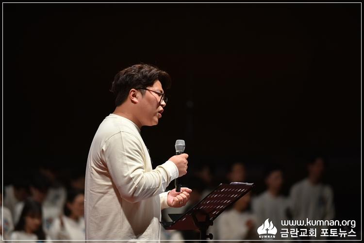 19-0407청년회헌신예배-83-2.jpg