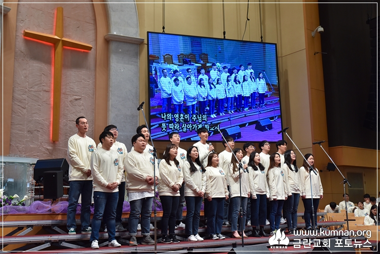 19-0407청년회헌신예배-96-2.jpg