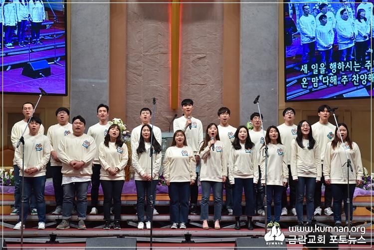 19-0407청년회헌신예배-95-2.jpg