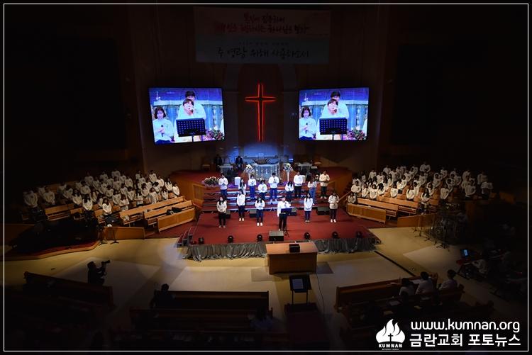 19-0407청년회헌신예배-53-2.jpg