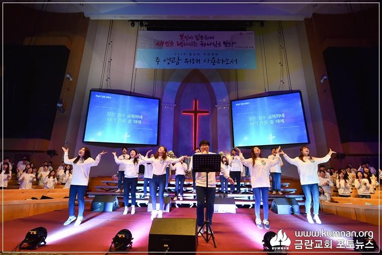 19-0407청년회헌신예배-21-2.jpg