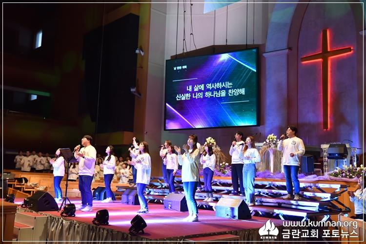 19-0407청년회헌신예배-6-2.jpg