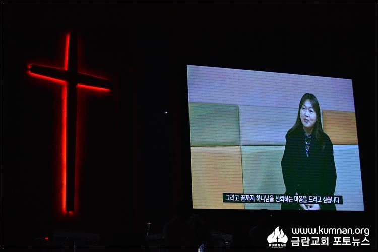 19-0407청년회헌신예배-59-2.jpg