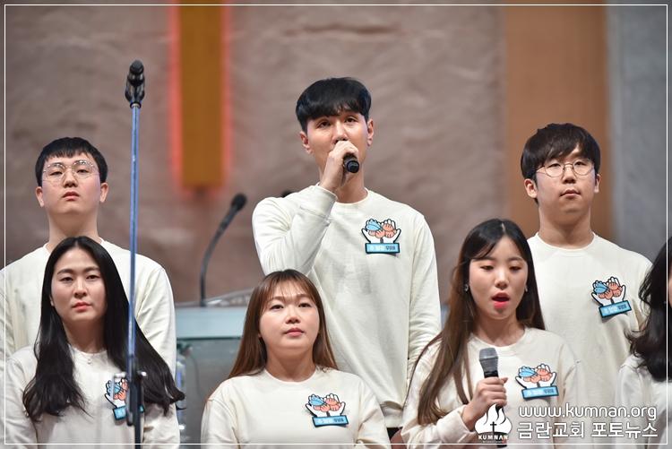 19-0407청년회헌신예배-92-2.jpg