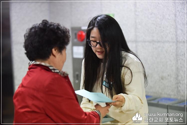 19-0407청년회헌신예배-2-2.jpg