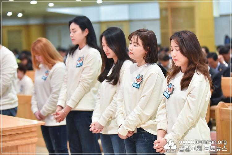 19-0407청년회헌신예배-104-2.jpg