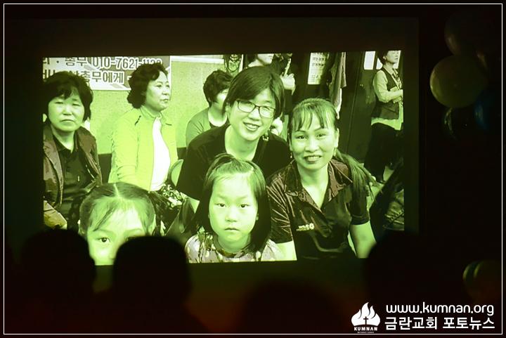 18-1027다문화축제-화평13.JPG
