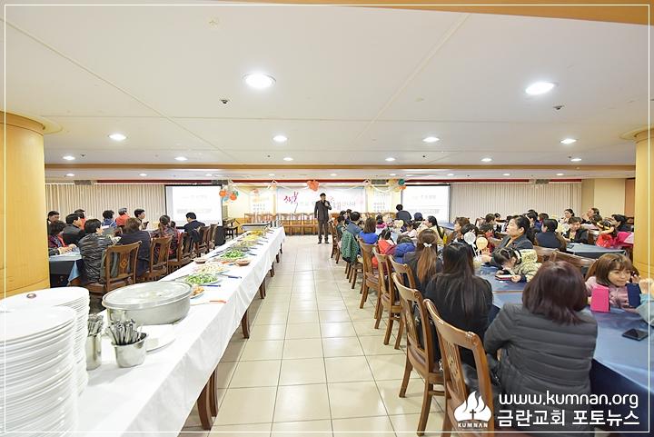 18-1027다문화축제-화평41.JPG