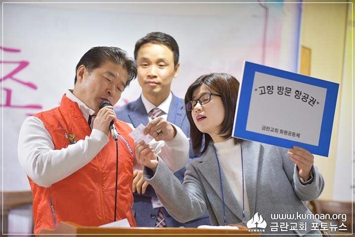 18-1027다문화축제-화평61.JPG
