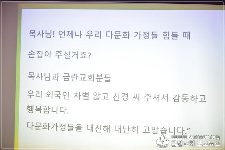 18-1027다문화축제-화평36.JPG