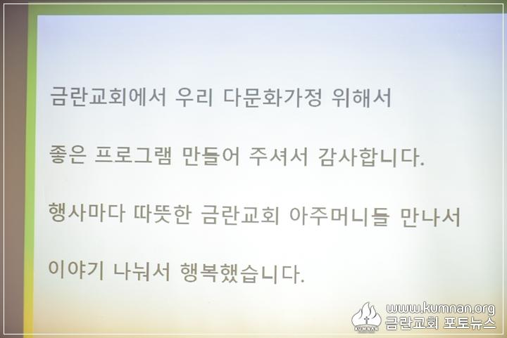 18-1027다문화축제-화평34.JPG