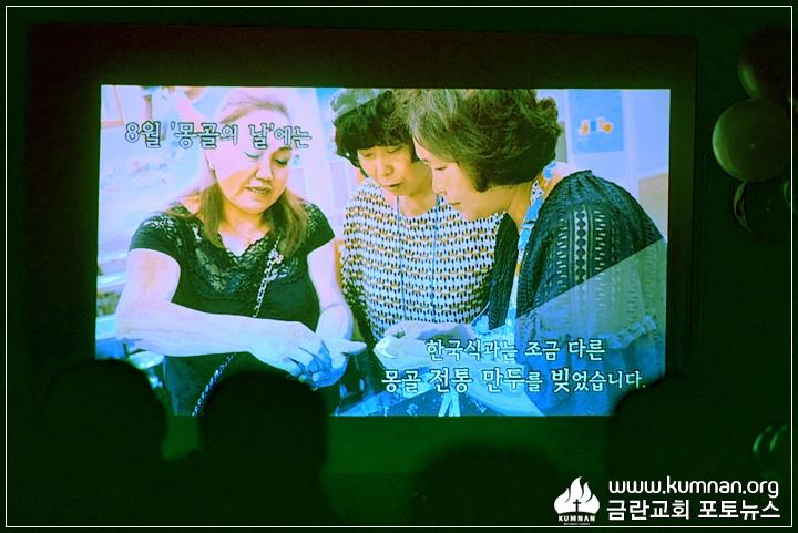 18-1027다문화축제-화평14.JPG