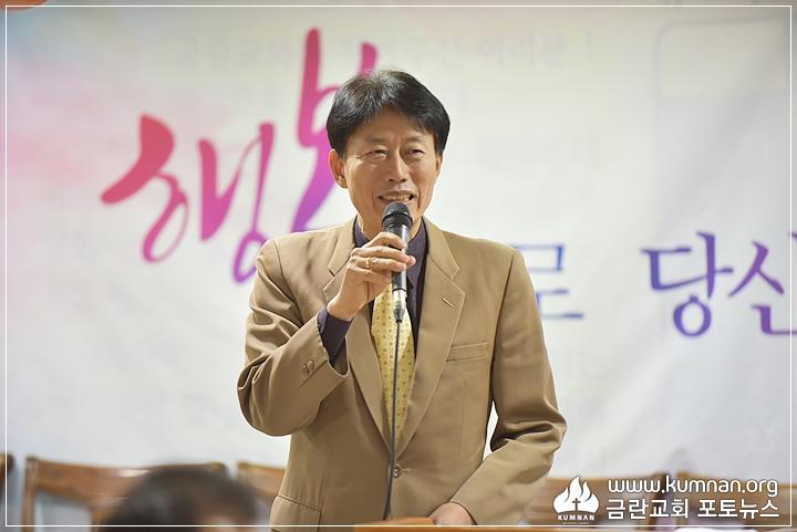 18-1027다문화축제-화평68.JPG